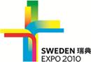 Sweden Expo